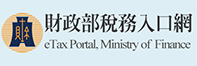 Image of eTax Portal, Ministry of Finance